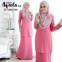 DS11 14 Aqeela - Comeo Pink